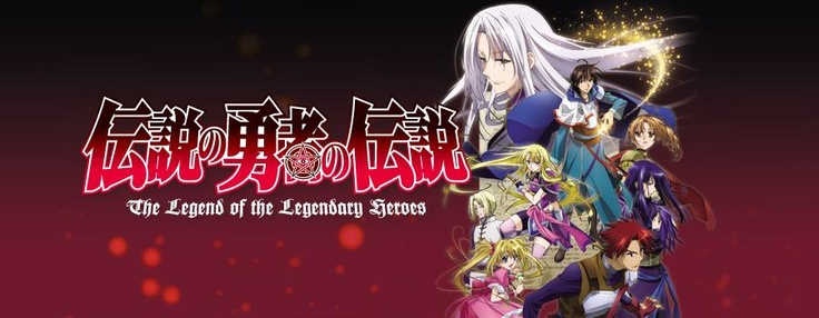 Legend of the legendary heroes on pinterest legends heroes and