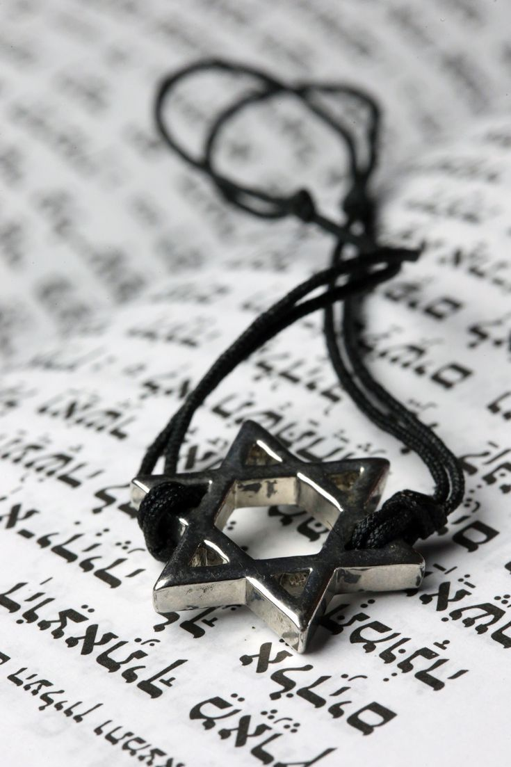 Shema israel bracelet israel bible jewish hebrew prayer kabbalah shma - Angel Types In Judaism