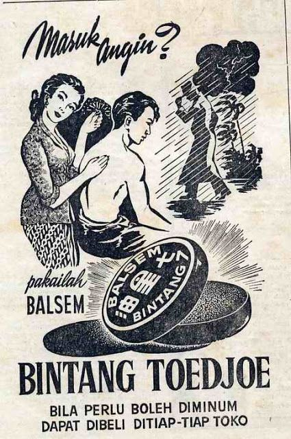 Indonesian Old Commercials: Bintang Toedjoe