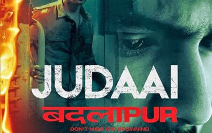 Judaai | Badlapur | Arijit Singh | Guitar Chords