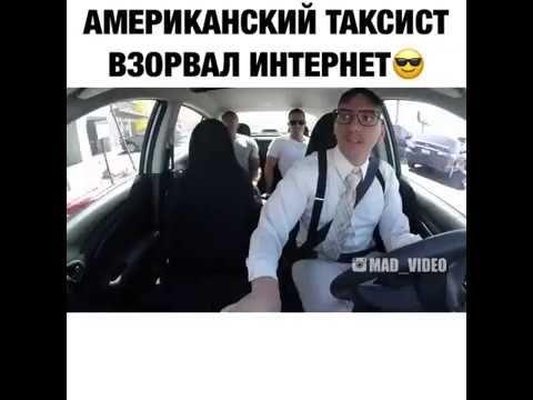 Таксист под видом ботаника читает Rap(Music:RB–Calculated Bullets)
