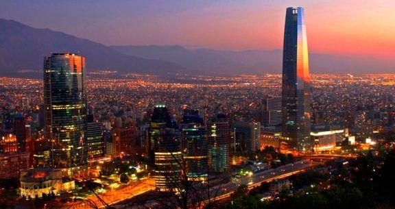 Pacote aereo Chile hospedagem em Santiago cafe da manha seguro viagem