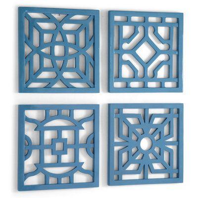 Set of Four Geometric Wall Tiles - Grandin Road