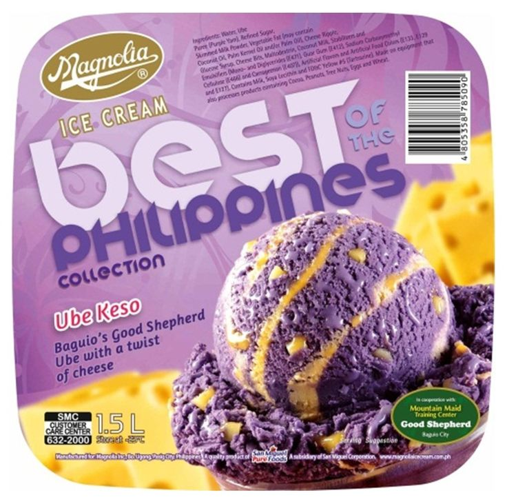 Magnolia Ice Cream Best of the Philippines - Ube Keso.      And why don't we have this here in Hawaii?