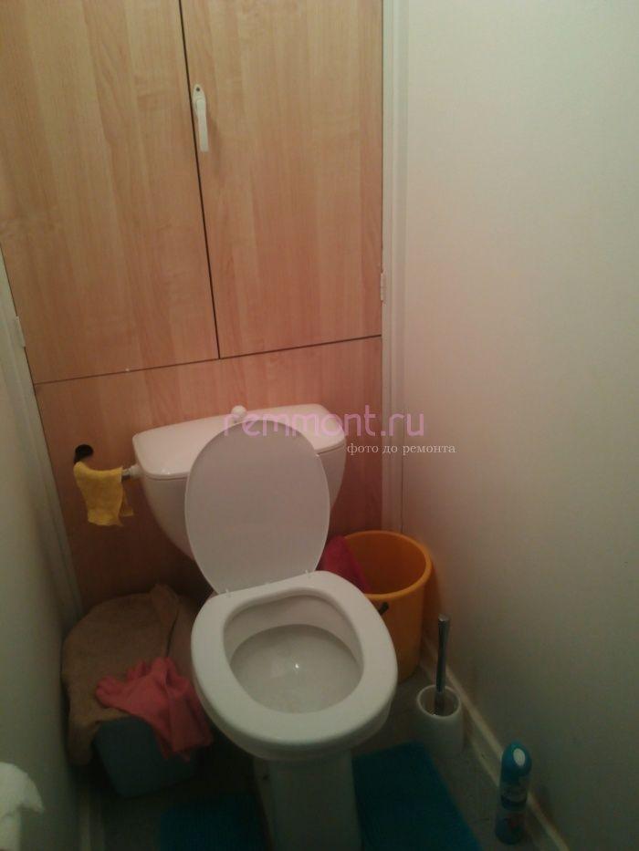 Туалет до ремонта