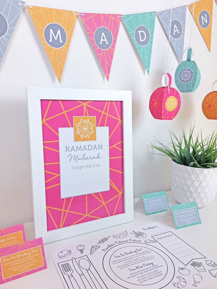 """FREE Ramadan Ready printables including a decoratve 8""""x10"""" print to display the time for iftar, duas for breaking fast table cards, kids colouring placemat, banner, and lanterns."""