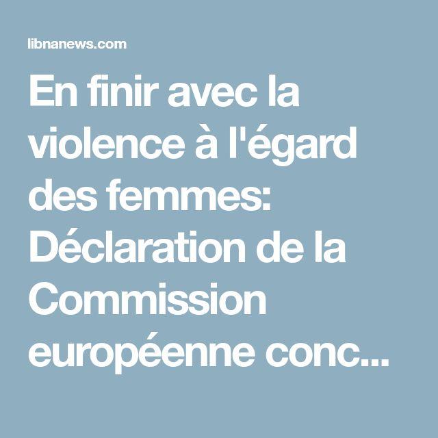 En finir avec la violence à l'égard des femmes: Déclaration de la Commission européenne concernant la Journée internationale pour l'élimination de la violence à l'égard des femmes   Délégation de l'Union Européenne au Liban   Libnanews
