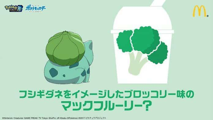 The Pokemon Company has come out with some amazing merchandise over the year, while some have also been pretty weird, like some of these McFlurry flavors that are coming out next week in honor of the new Pokemon movie. One of the weirdest flavors is the Bulbasaur Broccoli flavor followed by theHabanero pepper-flavored Charmander McFlurry.   #anime #animeboy #animefan #animegirl #animelover #animes #animeworld #cosplay #cosplaygirl #cosplaying #cosplays #cosplayshoot #cosp