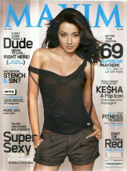 Trisha@Maxim Magazine