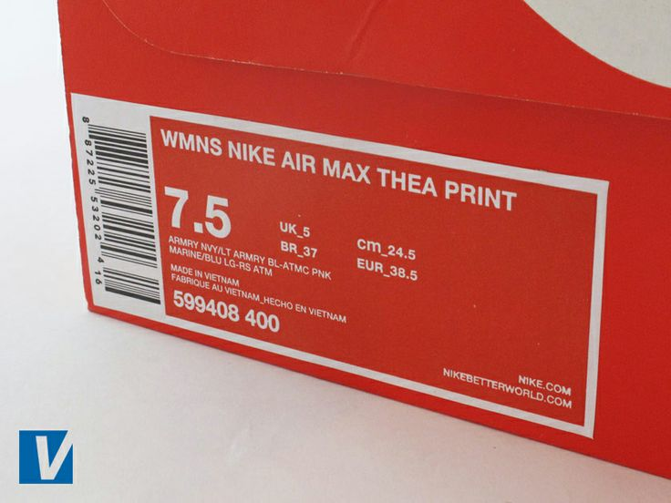 Where Can I Find The Shoe Brand Shoebox