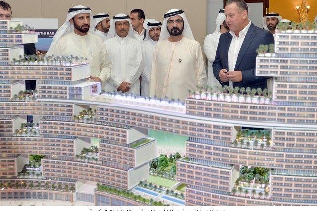 #middleeastbusinssforum Dubai's Palm Jumeirah to get new $1.5bn Royal Atlantis resort #middleeastbusinessnews #saudiarabiabusiness