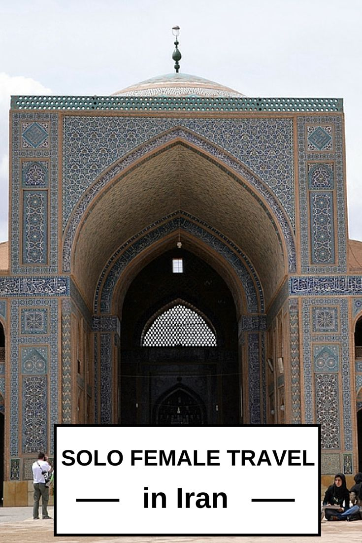 The whole story of how solo female travel in Iran really look like! Click on the picture or visit www.mywanderlust.pl for more info!