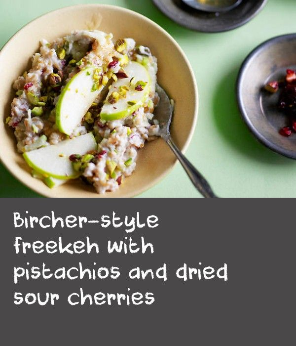 Bircher-style freekeh with pistachios and dried sour cherries | Freekeh is a popular ingredient in Middle Eastern and North-African recipes; its versatility makes it suitable as a side dish or even an ingredient for breakfast. Because it is immature wheat when harvested, freekeh contains more protein, vitamins and minerals than mature wheat grains. This bircher-style freekeh is therefore packed with all the things you need to start the day, and can be made in advance.