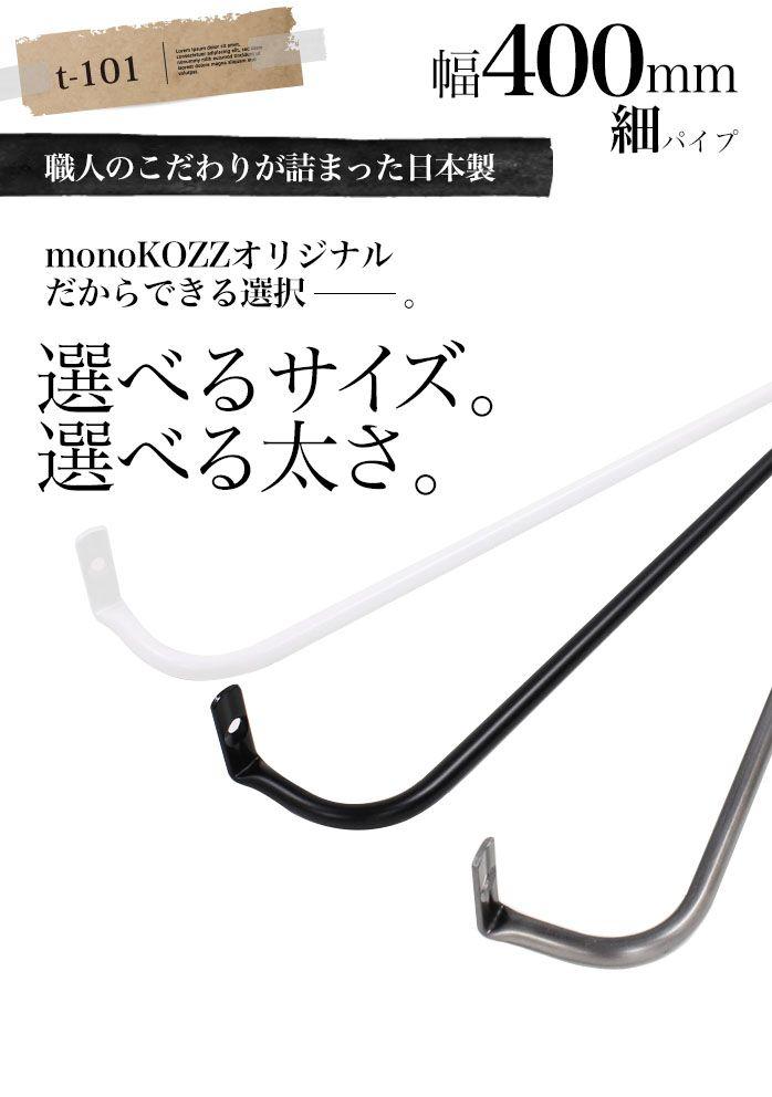 楽天市場 土日限定 アンカー無料 28日まで まとめ買い500円off