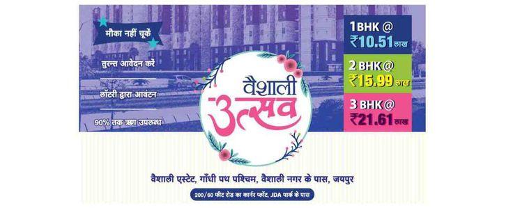 Vaishali Utsav 1, 2, 3 Bhk Flats Vaishali Estate Gandhi Path West Vaishali Nagar Jaipur