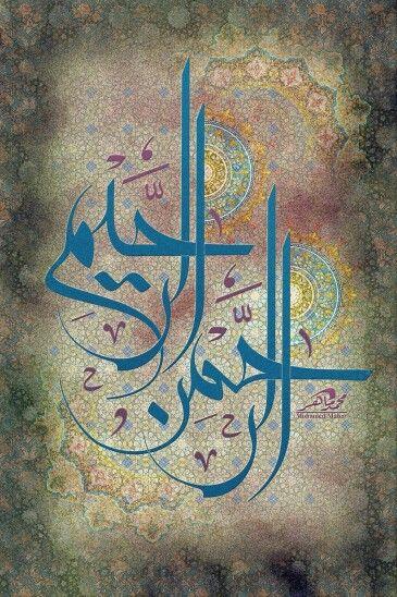 DesertRose,;,Arrahman Arraheem,;, الرحمن,;;