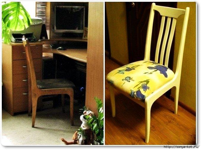 Картинки по запросу переделка стула