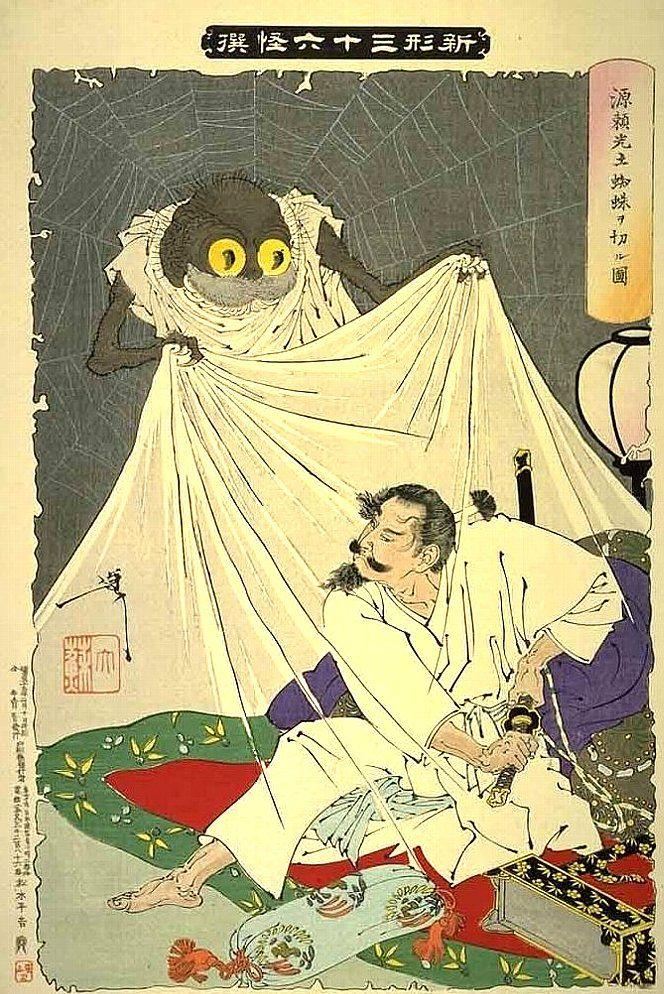 『新形三十六怪撰』源頼光土蜘蛛ヲ切ル図 月岡芳年 The Ground Spider, From the 36 Ghosts series, TSUKIOKA Yoshitoshi, Oct. 1892