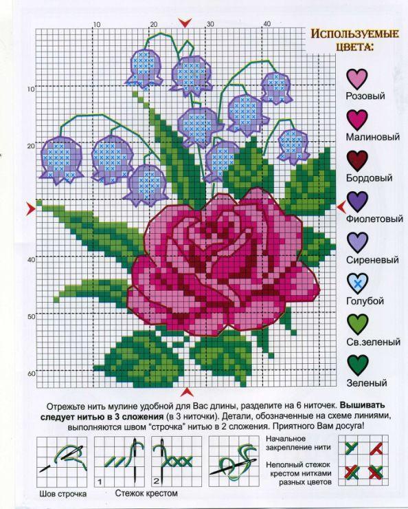 Gallery.ru / Фото #98 - разные цветочные схемы - irisha-ira