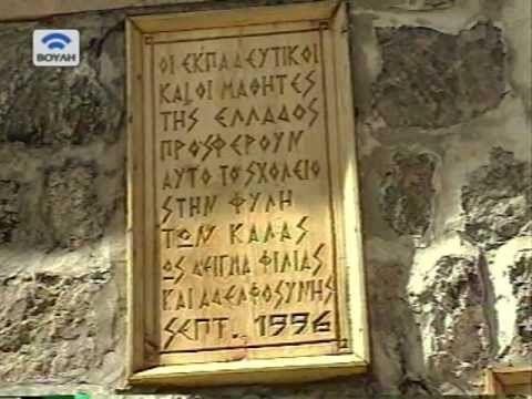 ΚΑΛΑΣ ~ Απόγονοι των στρατιωτών του Μ. Αλεξάνδρου