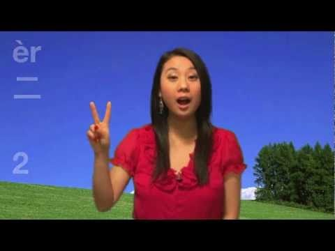 Learn numbers from one to ten (1 to 10) in Mandarin Chinese 从1数到10 - YouTube