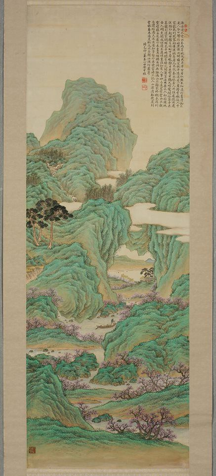 An Jung-sik(安中植, 1861-1919), Painting of a Fisherman in Search of the Peach Blossoms, Japanese Colonial Period, Silk, 238.6x65.5cm, NMK.