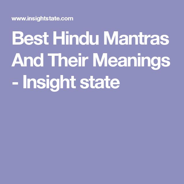 25 best ideas about hindu mantras on pinterest hindu