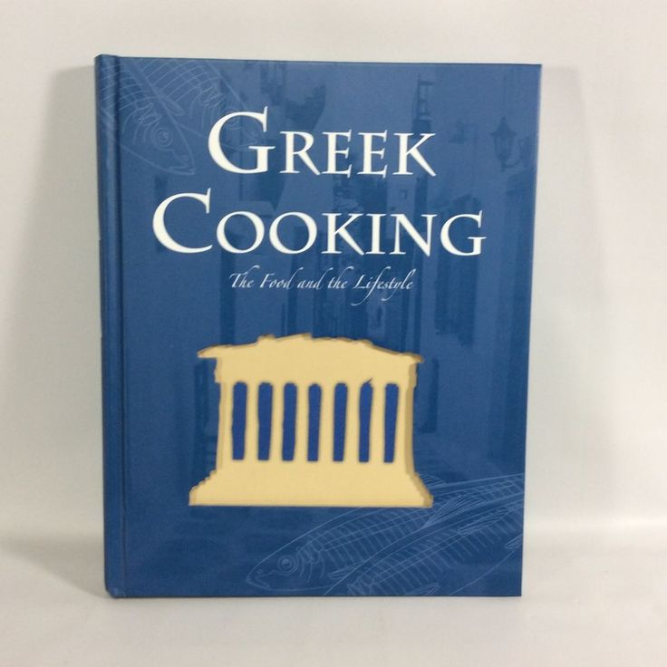 Greek Cooking The Food And Lifestyle Suzanna Tee 2004 Hardcover Parragon  | eBay