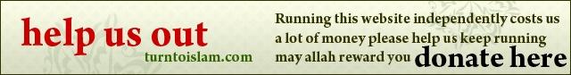 Christ in Islam - according to Islam