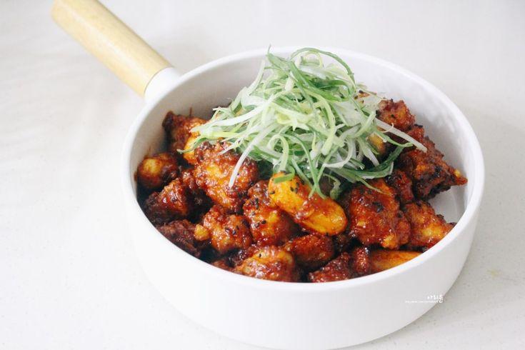 닭강정 만들기, 닭가슴살로 만든 파닭강정 : 네이버 블로그