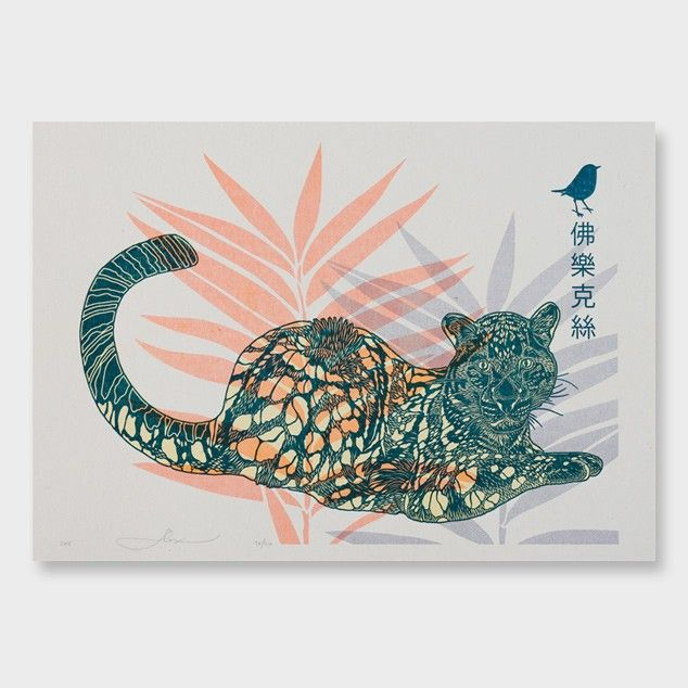 Leopard Risograph Print by Flox See: http://www.endemicworld.com/leopard-risograph-print-by-flox.html