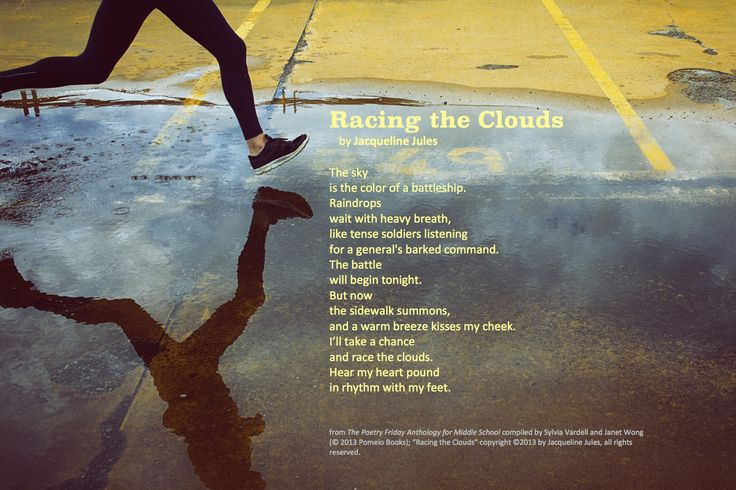 """Share the poem, """"Racing the Clouds,"""" by Jacqueline Jules from THE POETRY FRIDAY ANTHOLOGY® FOR MIDDLE SCHOOL compiled by Sylvia Vardell & Janet Wong (Pomelo Books, 2013)"""