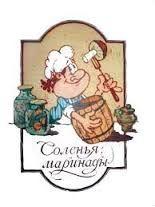 Картинки по запросу картинки для оформления кулинарной книги