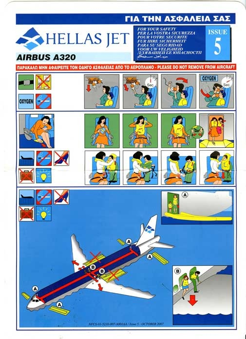 Hellas Jet A320 Safety Booklet