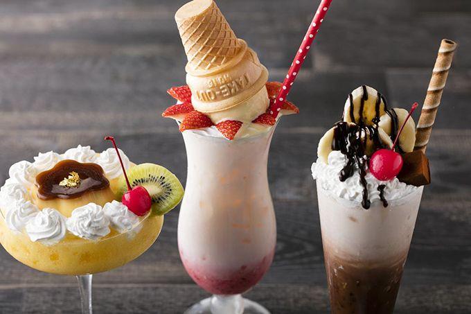 ヒルトン東京のバー&ラウンジ「ZATTA」では「大人様パフェ・カクテル」3種類が、2017年5月1日(月)から6月30日(金)まで提供される。子供の頃喫茶店やデパートで歓喜に酔いしれながら味わった、プ...