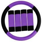 Modernistic Flat Cloth Steering Wheel Cover and Seat Belt Pads, Purple