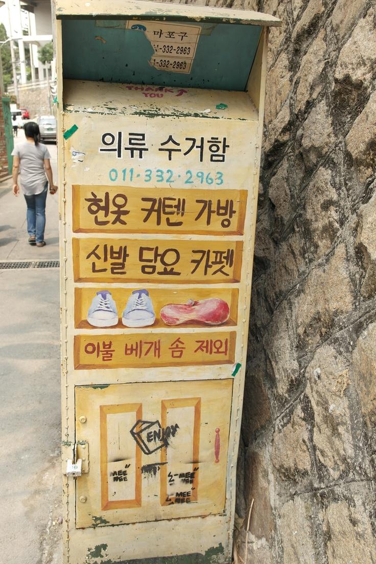 Photo by LeeJuDot  in Hongik Univ  Samsung NX1000  http://www.cyworld.com/leejudot  http://www.fb.com/leejudot