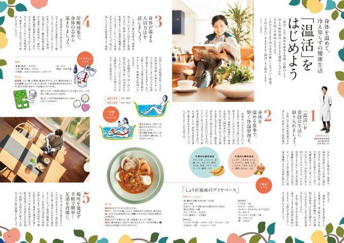 オーナーサポート室|オーナーズクラブ最新情報|東京セキスイファミエス