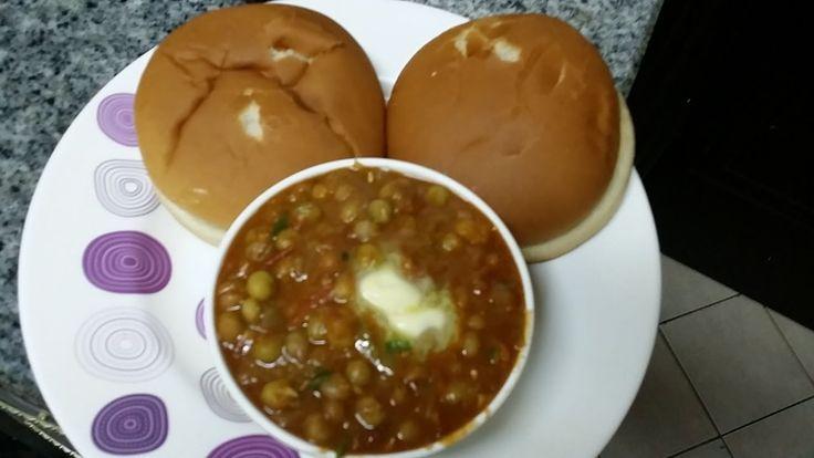 Pav Bhaji Recipe | How to make Pav Bhaji at home | Recipe of Pav Bhaji