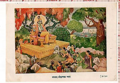 Krishna Flute Religious Hindu Mythology God Vintage India Kalyan Print #51701