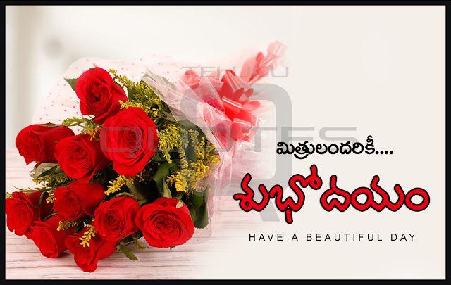 Dailyteluguquotes Com Telugu Quotes English Quotes Hindi Quotes Tamil Quotes Dhar Good Morning Greetings Good Morning Wishes Good Morning Inspirational Quotes