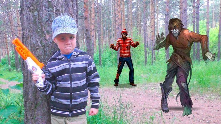 Zombie Apocalypse Nerf War Зомби Апокалипсис Нерф Война за выживание в лесу