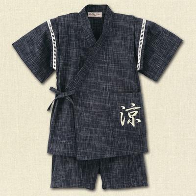 [EFD]涼刺繍かすり柄甚平スーツ
