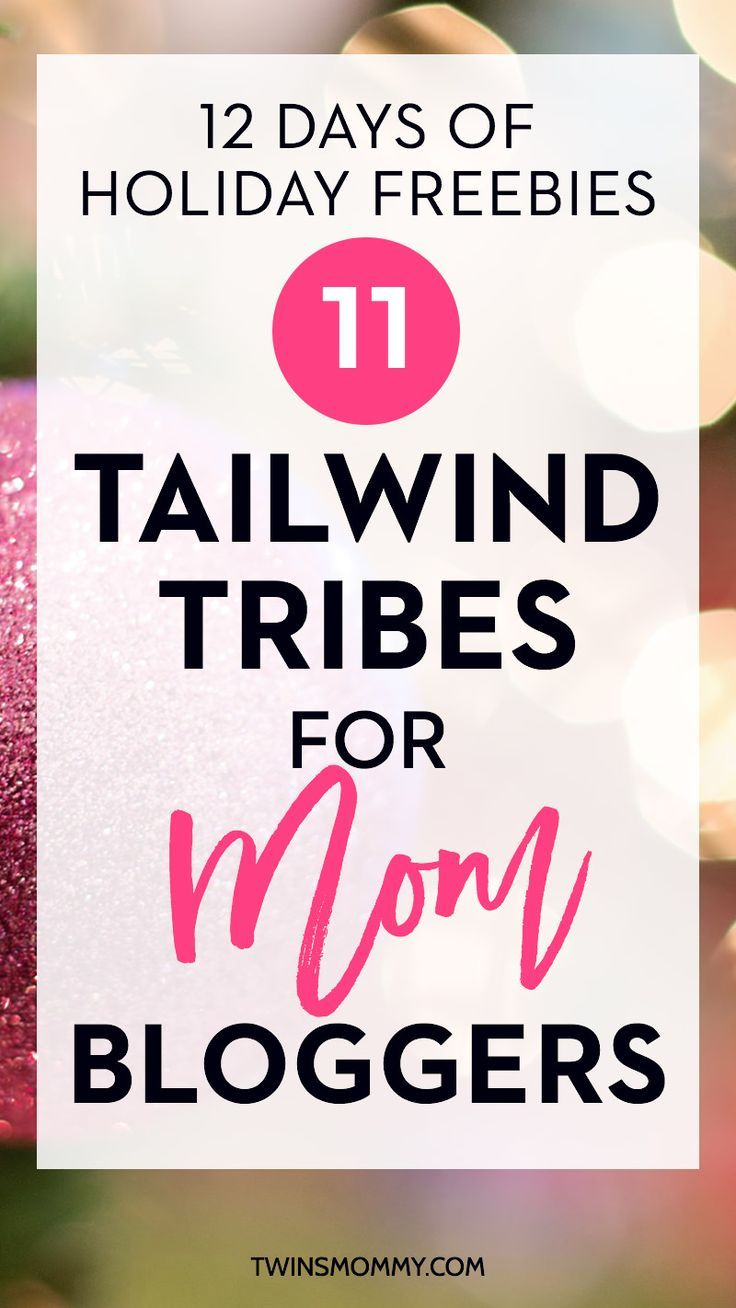 12 Days of Holiday Freebies: 11 Tailwind Tribes for Mom Bloggers to Explode Their Traffic | Want to grow your traffic? Maybe get more reshares and repins? Check out these Tailwind Tribes you can join and you don't even have to use Tailwind to join! Click here to see tribes for mom bloggers.