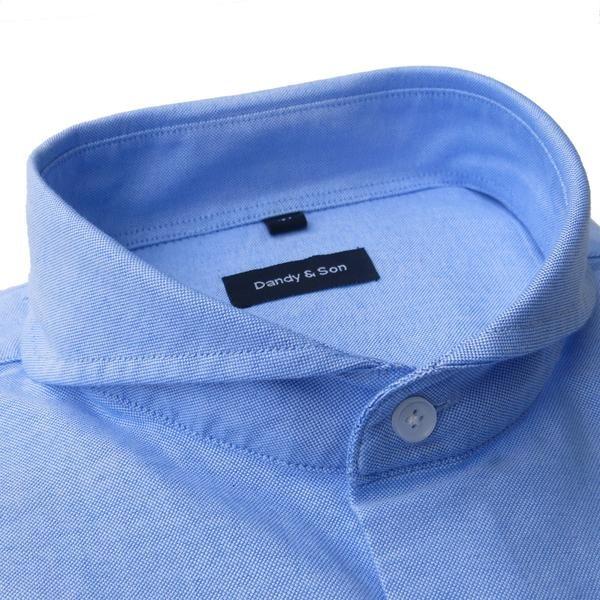Extreme Cutaway Blue Oxford Shirt French Cuff
