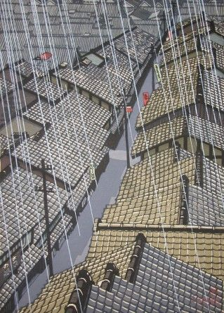 Ronin Gallery: Konishi, Seiichiro (1919 - ) Title: Evening Shower Medium: Woodblock Print Date: c. 1980