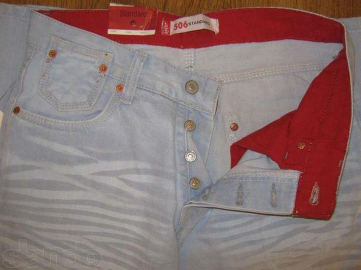 Купить джинсы levis 506 голубые р 36