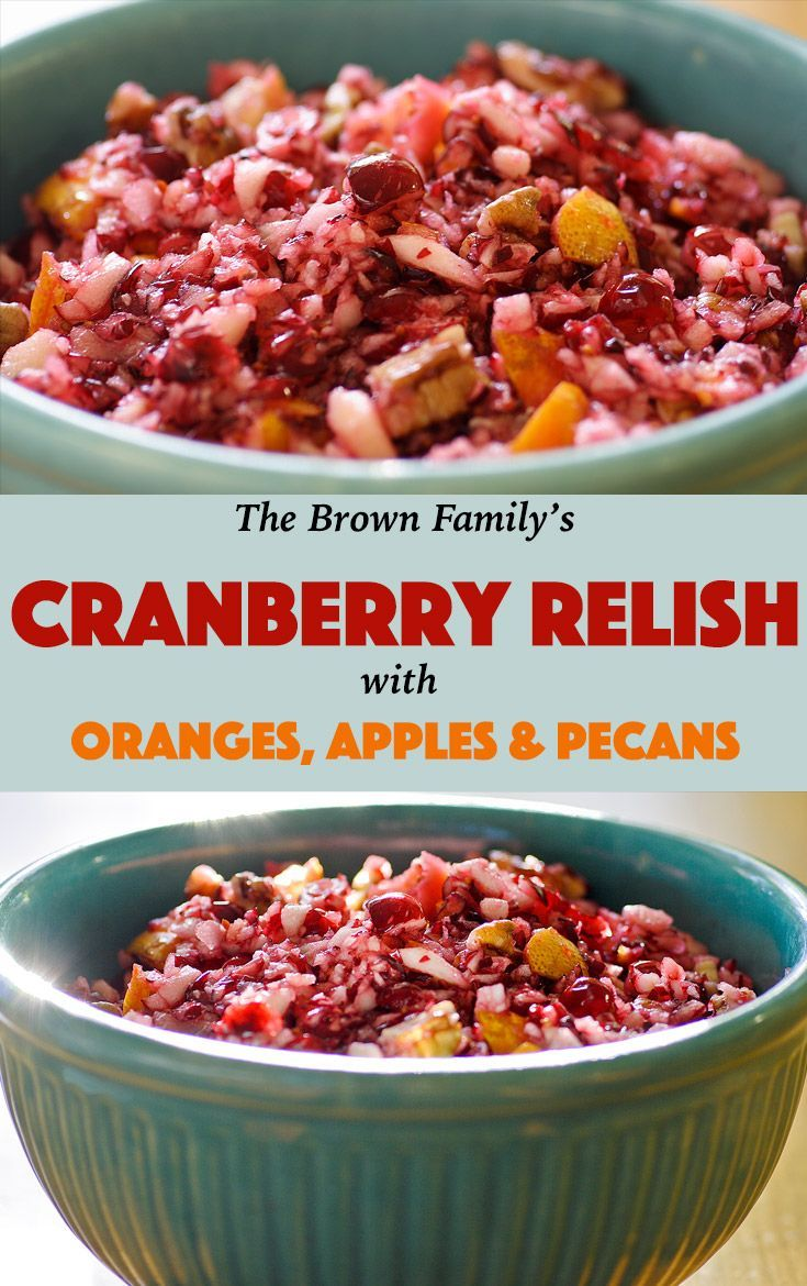 I emailed my mother to get her cranberry relish recipe, the one my husband and I descend on like a pair of hungry fruit ...