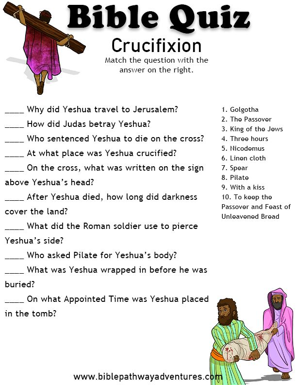 bible 104 quiz 1 8 The bible at a specific time in history (6) 10 god is working out his plan for   quiz on unit 1 1 true 2 true 3 false 4 true  5 true 6 true 7 false 8  true  (104) 9 who causes the rise and fall of nations god (104) quiz on  unit 4.