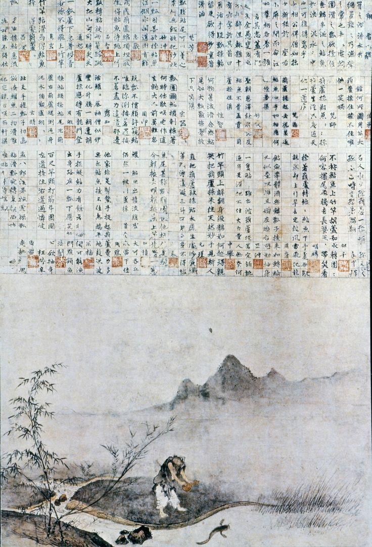 Josetsu. Attraper un poisson-chat dans une calebasse, vers 1415. Rouleau vertical. Encre et couleurs légères sur papier, 111x75cm. Taizoin Musem, Kyoto.